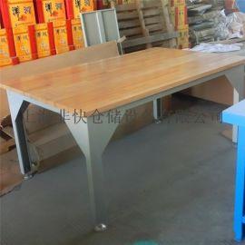 四条腿工作台榉木工作台试验台办公台