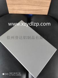 木纹铝板厂家铝扣板直销商江苏幕墙铝板厂家