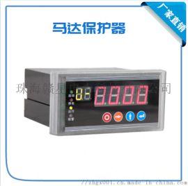 低压马达保护装置电机综合保护器电动机保护器测控装置