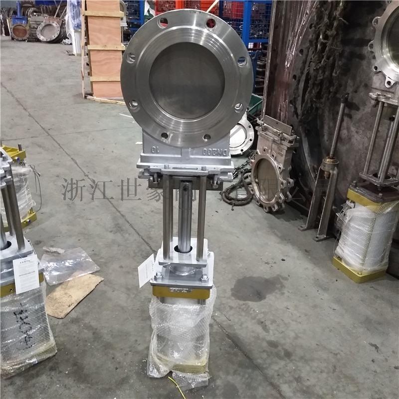 PZ673X-10C氣動軟密封漿閘閥 刀型閘閥