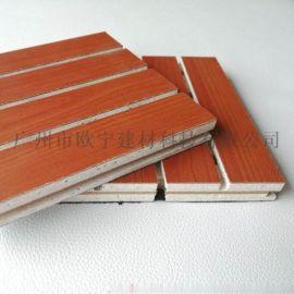 监听室环保建材装饰板 防火三层复合玻镁吸音板