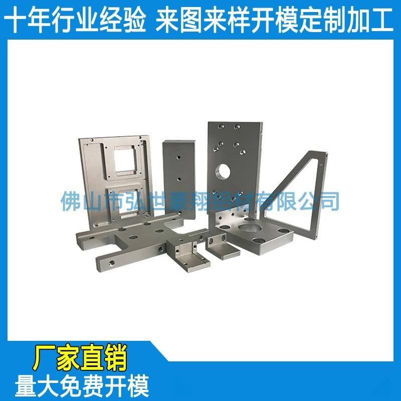 CNC机加工 数控深加工 非标铝合金CNC加工