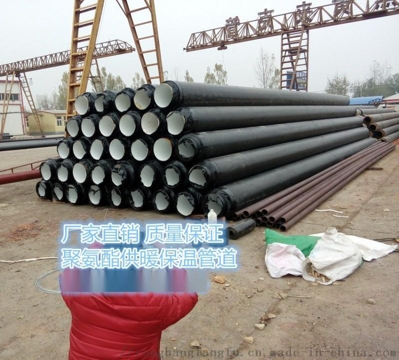 河南聚氨酯热水保温管,聚氨酯供暖保温管
