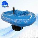 南京潛水式雙曲面攪拌機