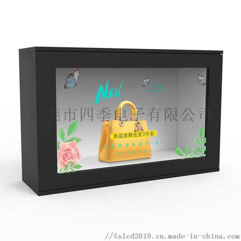 透明展櫃透明拼接屏 透明屏展示櫃透明液晶櫃