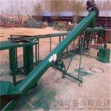 不鏽鋼送料機 垂直管式螺旋輸送機l Ljxy 小型