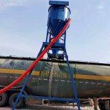 辽宁粉煤灰装罐车自动吸灰机 远距离水泥气力输送机