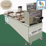 優品電磁捲餅機生產線 、 電磁烙饃機