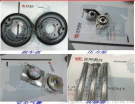 重庆汽车零部件 摩托零配件激光焊接机