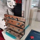 疊瓦電池片焊帶拉力試驗機