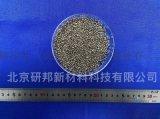 高纯金属 铋珠 99.99%