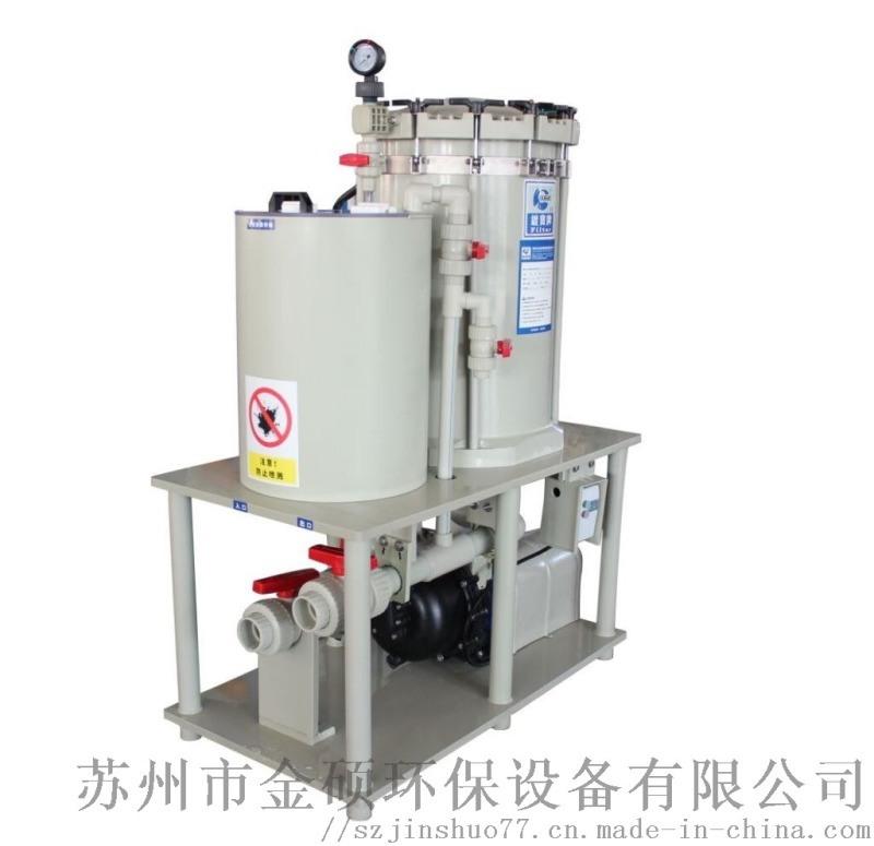 双桶活性碳过滤机20吨化学液脱色过滤机镀宝厂家**