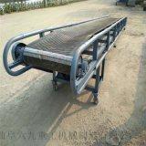 双翼装车输送机包装生产线输送皮带 LJXY 皮带机