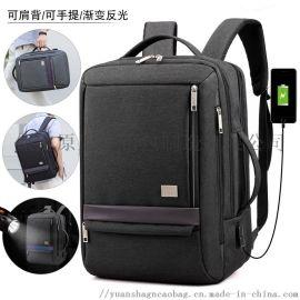 大容量商务电脑包户外出行背包商务多功能两用包