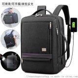 大容量商務電腦包戶外出行背包商務多功能兩用包