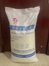 工业级预糊化淀粉 玉米预糊化淀粉 预糊化木薯淀粉
