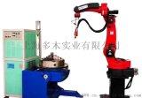 供应农机刀具等离子耐磨熔覆堆焊机