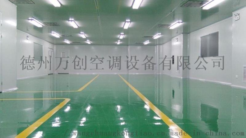 食品厂净化通风车间设计 食品厂十万级及净化通风
