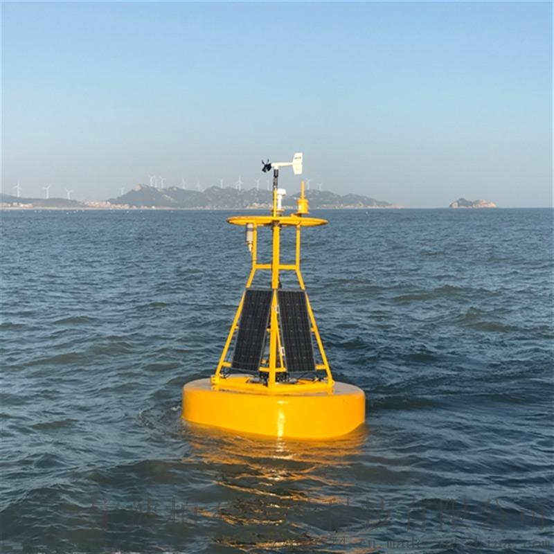 航浮标 航道小型应急塑料浮标