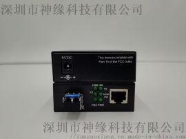 千兆1光1電光纖收發器超低時延數據傳輸