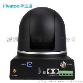 VQ1080会议摄像头