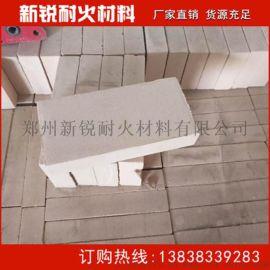 保温砖粘土保温砖隔热砖0.8-1.2耐火保温砖