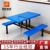 4人位玻璃鋼超市便利店戶外連體餐桌椅
