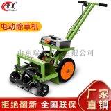 常美小型农用机具电动除草机(整机不带电池)