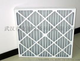 日照定做 可清洗板式初效过滤器 空调初效过滤网