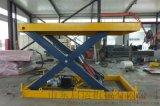 大噸位起重機簡易貨梯剪叉式升降設備江門市工業設備