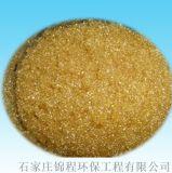 滄州軟化水樹脂多久換一次