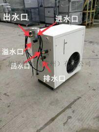 苏州试验机冷水机实验室制冷机 低温制冷机