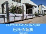 巴氏灭菌设备,全自动巴氏灭菌线,低温巴氏灭菌机器
