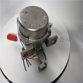YG11-820-II耐高温手动复位拉绳开关