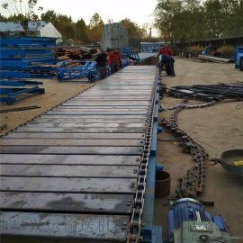 不锈钢链板传送机 爬坡链板机LJ1袋装料链板机