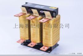 三相串联电抗器-----上海赛纪电子有限公司