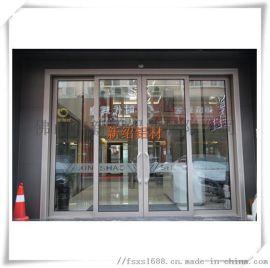 广东吊趟门窗型材定制厂家