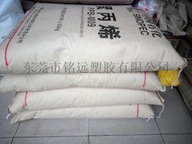 注塑PP 上海石化 M2101R 高强度
