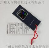 加厚异形纸卡男  装吊牌 质感美观合格证牌