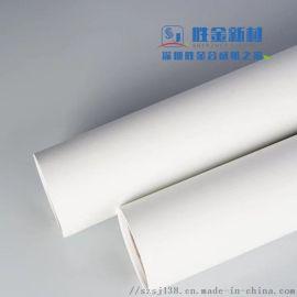 广东PP合成纸厂家 一站式合成纸采购平台