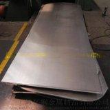 AZ31B/AZ91D镁合金板材/镁合金圆棒/纯镁铝合金板 镁板块圆棒