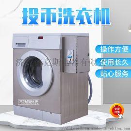 厂家供应支持定制自助全自动滚筒洗衣机