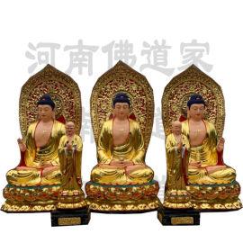 极彩三宝佛像 释迦牟尼佛 阿弥陀佛 琉璃药师佛