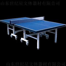 室内外乒乓球台 可折叠移动式乒乓球台尺寸标准