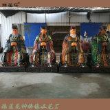 十殿阎王佛像厂家 十殿阎罗神像高清商品图集
