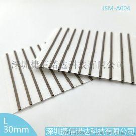 D11/JSM-A004导电泡棉长方形截面