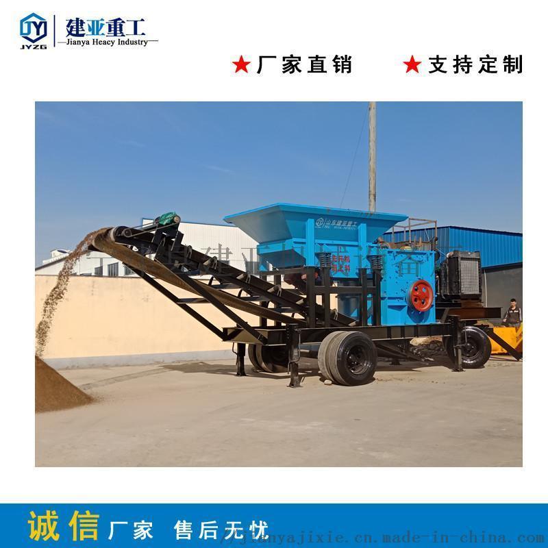 新型移動制沙機小型破碎站廠家定製質量保證