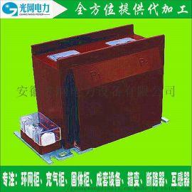 LZZBJ12-12(AS12-12)高压互感器