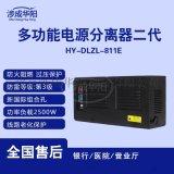 銀行電源分理器電源集中盒處理器櫃檯線路整理