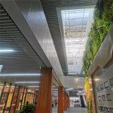 拉彎方管造型包柱鋁單板 木紋拉彎包柱鋁單板